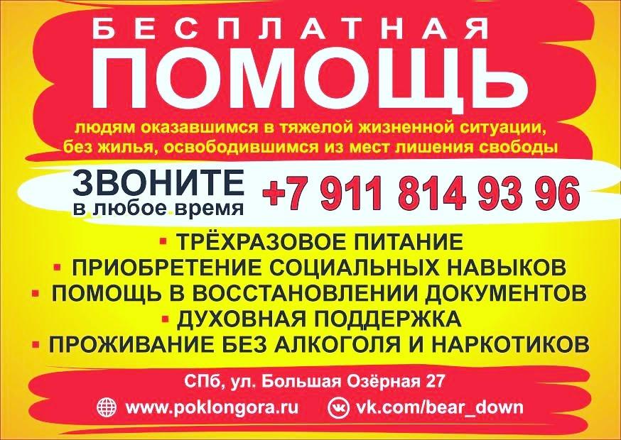 poster_PG